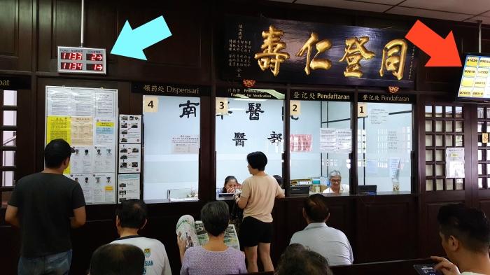 Lam Wah Ee front desk