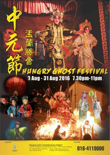 Hungry Ghost Festival poster